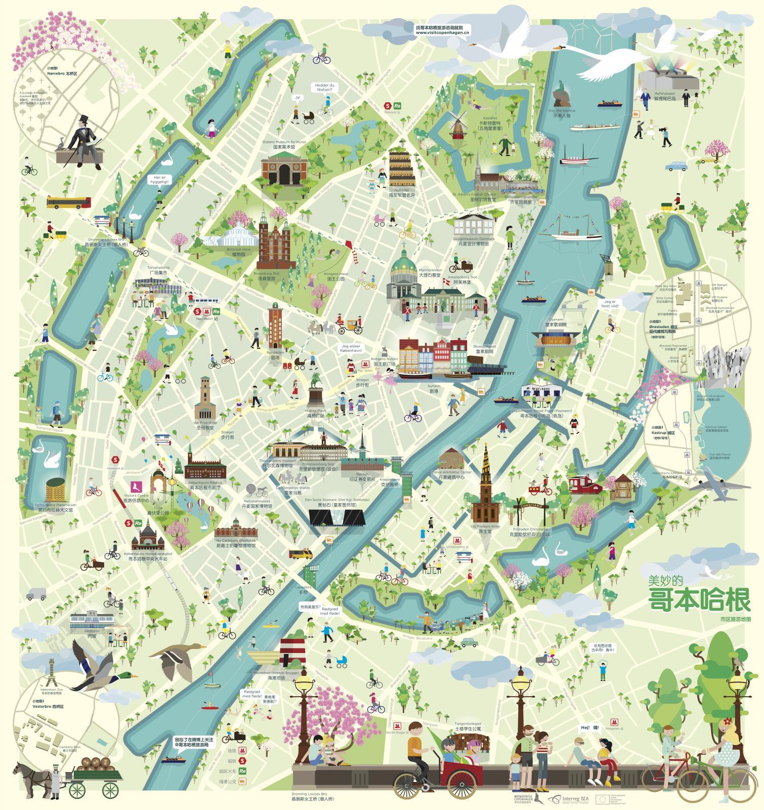Carte de Copenhague