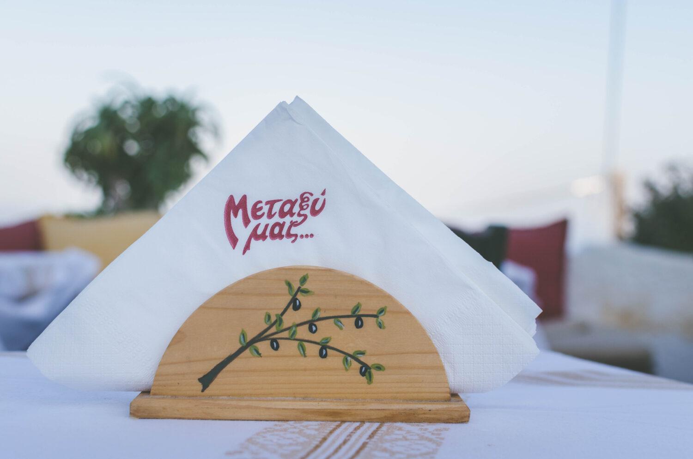 Une bonne adresse à Santorin: Metaxí Mas